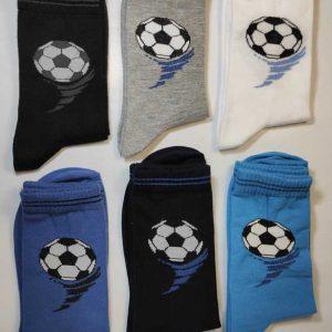 Sportske pamučne čarape
